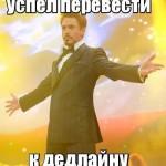 услуги переводчика Астана
